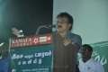 Keyaar at Retta Vaalu Movie Audio Launch Stills