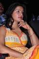 Actress Reva Hot Photos at Love.com Audio Launch