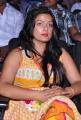 Actress Reva Hot Photos at Love dot com Audio Release