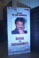 RGV Journey Shiva to Vangaveeti Event Stills