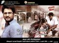 Richard, Leema in Vanara Senai Movie First Look Wallpapers