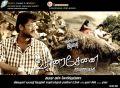 Richard in Vanara Senai Tamil Movie First Look Wallpapers