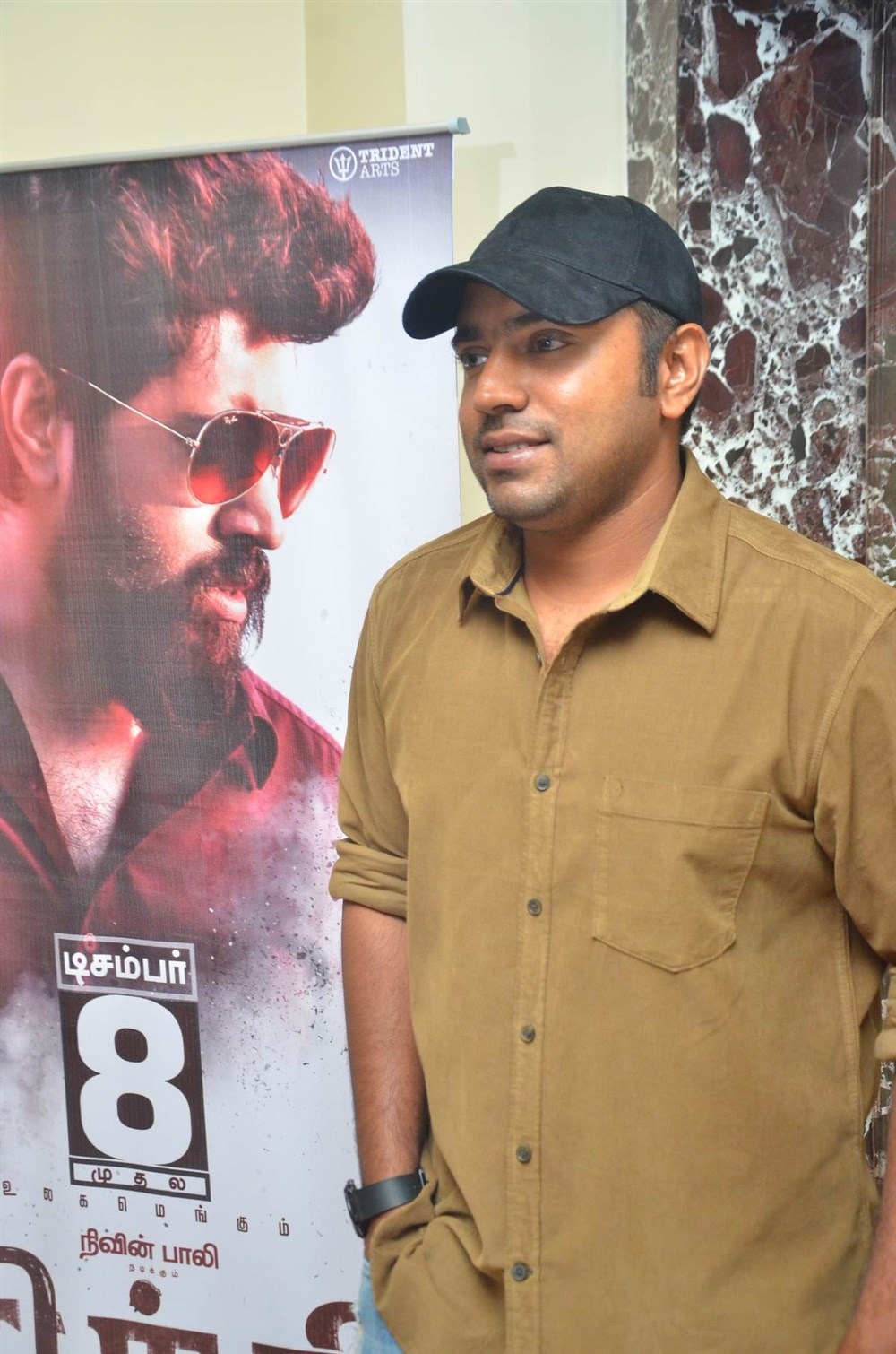Actor Nivin Pauly @ Richie Audio Launch Stills