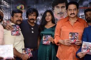 Siri Chandana Krishnan, Bhanuchander, Suman @ Rifle Movie Audio Launch Photos