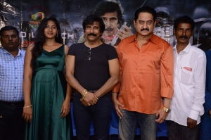 Siri Chandana Krishna, Bhanuchander, Suman @ Rifle Movie Audio Launch Photos