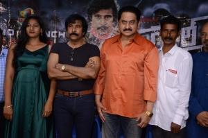 Siri Chandana Krishnan, Bhanuchander, Suman @ Rifle Telugu Movie Audio Launch Photos
