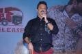 Vijaya Naresh @ Right Right Audio Release Photos
