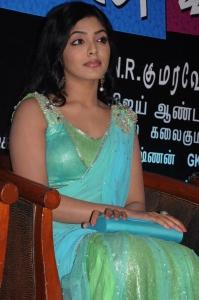 Rima Kallingal New Pics Images