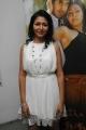 Tamil Actress Rithiya at Yen Intha Mayakkam Audio Launch
