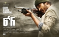 Actor Ishaan in Rogue Movie Grand Release Tomorrow Posters