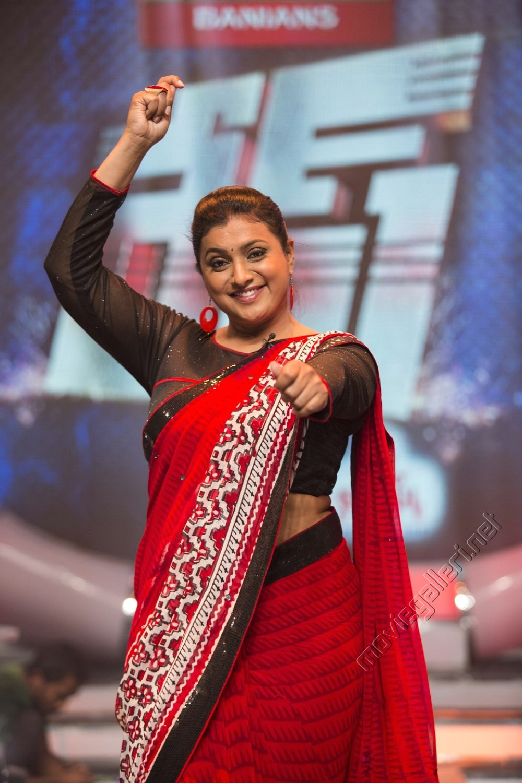 Picture 788437  Actress Roja Photos In Zee Telugu Race -4477