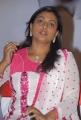 Roja Selvamani New Stills