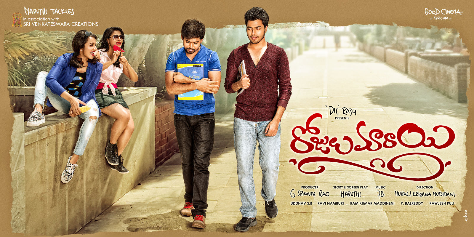 Parvateesam, Chetan, Tejaswi Madivada & Kruthika Jayakumar in Rojulu Maarayi Movie Wallpapers