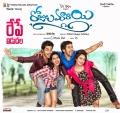 Chetan, Parvatheesam, Kruthika, Tejaswi in Rojulu Marayi Movie Releasing Tomorrow Posters