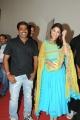 Veerabhadram, Richa Gangopadhyay @ Romance Movie Audio Release Stills