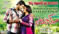 Prince, Dimple Chopade in Romance Movie Latest Wallpapers