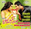 Dimple Chopade, Prince in Romance Movie Latest Posters