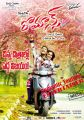 Prince, Dimple Chopade in Romance Movie Latest Posters