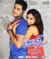 Prince, Dimple Chopade in Romance Movie Wallpapers