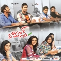 Romance Telugu Movie Wallpapers