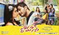 Dimple Chopade, Prince in Romance Movie Wallpapers