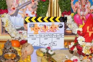 Romantic Telugu Movie Pooja Stills
