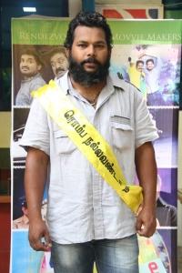 Romba Nallavan Da Nee Movie Press Meet Stills