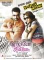 Jayam Ravi, Hansika in Romeo Juliet Movie Posters