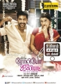 Jayam Ravi, Hansika Motwani in Romeo Juliet Movie Posters