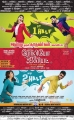 Hansika Motwani, Jayam Ravi in Romeo Juliet Movie Release Posters