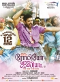 Actor Jayam Ravi in Romeo Juliet Movie Release Posters