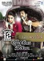 Hansika Motwani, Jayam Ravi in Romeo Juliet Movie Release Posters