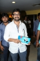 Teja @ Romeo Movie Premiere Show at Prasads Multiplex Hyderabad