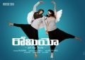Romeo Telugu Movie First Look Posters