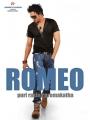 Sairam Shankar in Romeo Puri Rasina Prema Katha Movie Posters