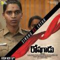 Sindhu as Latha in Roshagadu Movie Posters