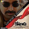 Vijay Antony as Inspector Murugavel in Roshagadu Movie Posters
