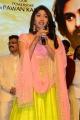 Actress Roshini Prakash Photos @ Saptagiri Express Audio Release