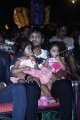 Rowdy Movie Audio Launch Photos