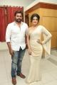 Nara Rohit, Vishakha Singh @ Rowdy Fellow Movie Audio Launch Stills