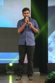 Krishna Chaitanya @ Rowdy Fellow Movie Audio Launch Stills