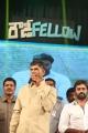 N.Chandrababu Naidu @ Rowdy Fellow Movie Audio Launch Stills