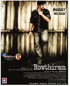 Jeeva Shriya Saran Rowthiram Posters