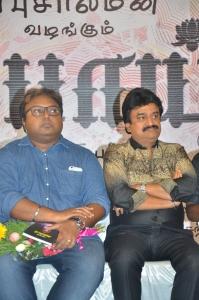 D Imman, Chinni Jayanth @ Rubaai Movie Audio Launch Stills