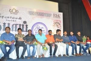 Rubaai Movie Audio Launch Stills