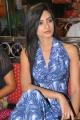 Ruby Parihar New Stills @ It's My Life Audio Release
