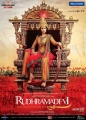 Actress Anushka Shetty in Rudhramadevi Movie Hindi Posters