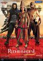 Allu Arjun, Anushka, Rana Daggubati in Rudhramadevi Movie Hindi Posters
