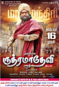Prakash Raj in Rudhramadevi Movie Release Posters
