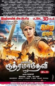 Anushka Shetty's Rudhramadevi Movie Release Posters